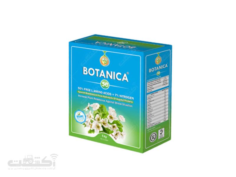 فروش کود حاوی اسید آمینه بوتانیکا