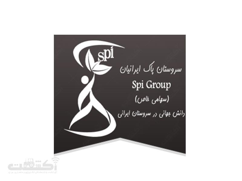 شرکت سروستان پاک ایرانیان رایکا واردکننده کود و سموم کشاورزی