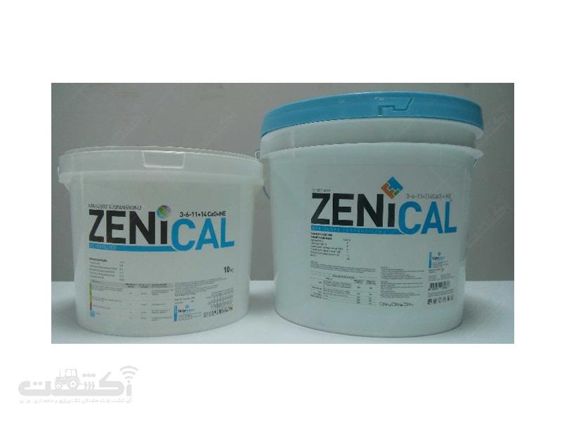 تولید و فروش کود تقویتی Zenical