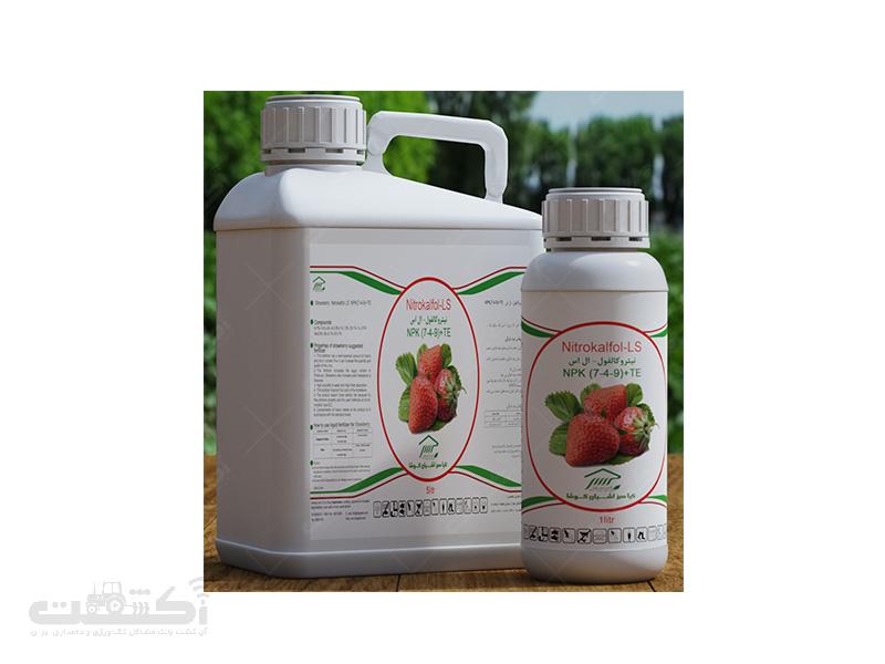 فروش کود مایع مخصوص توت فرنگی