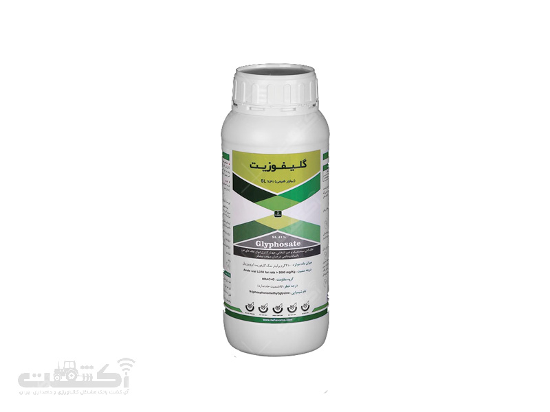 فروش سم علف کش گلایفوزیت(رانداپ)