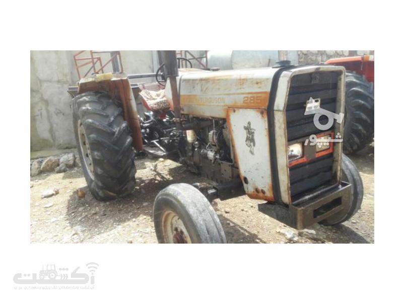 فروش تراکتور فرگوسن دسته دوم در خوزستان