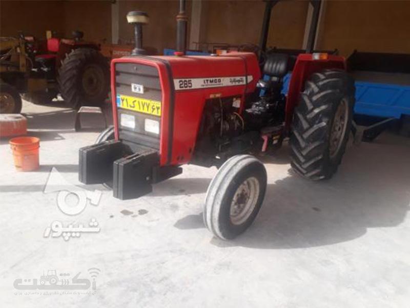 فروش تراکتور فرگوسن دسته دوم در یزد