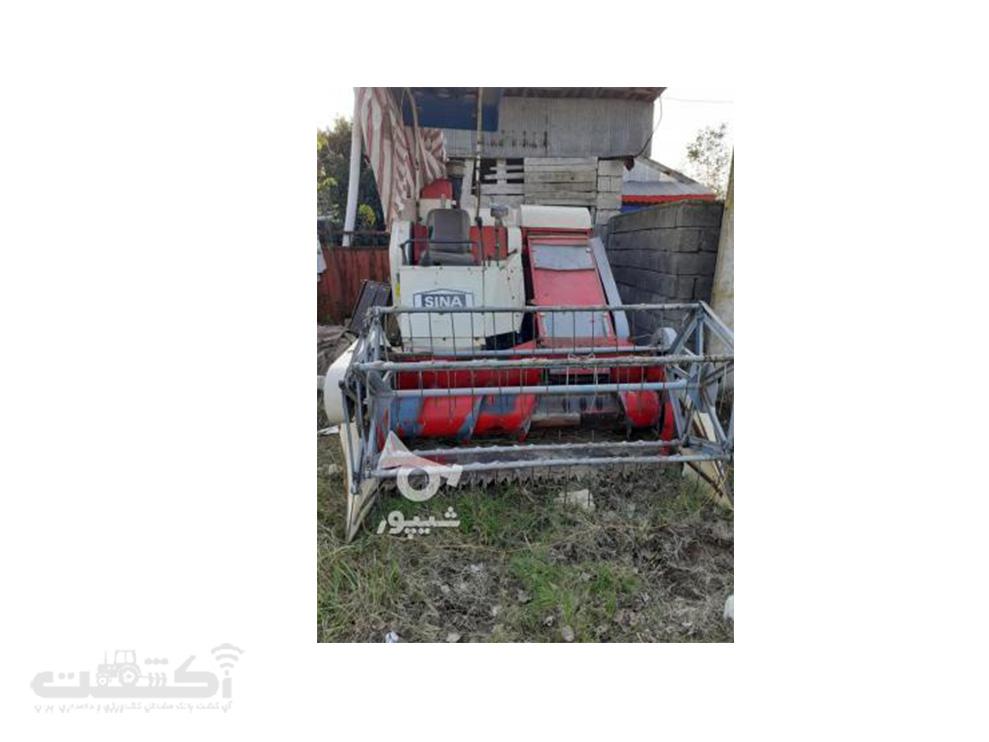 فروش کمباین سینا دسته دوم در گیلان