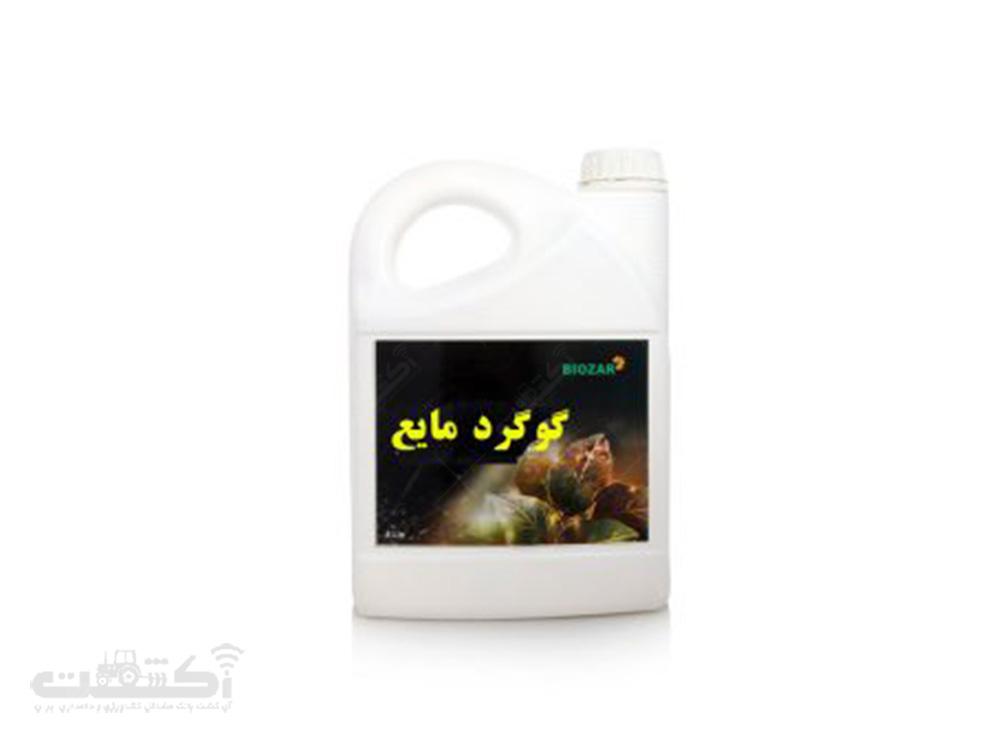 تولید کود تقویتی گوگرد مایع