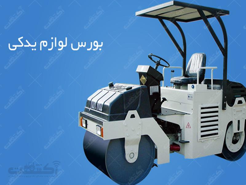 گروه صنعتی برادران هادی سازنده قطعات یدکی و ماشین آلات صنعتی