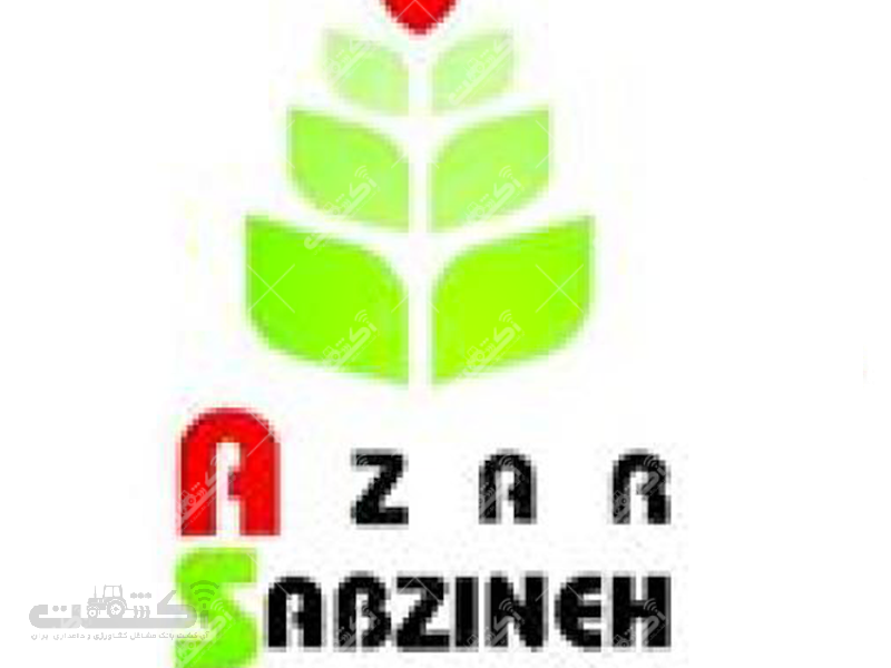 شرکت آذرسبزینه تامین کننده بذرهای گل