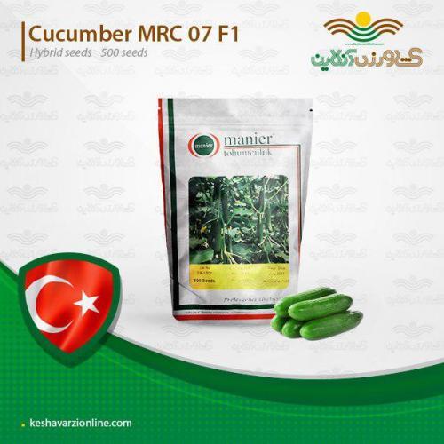 بذر خیار MRC 07