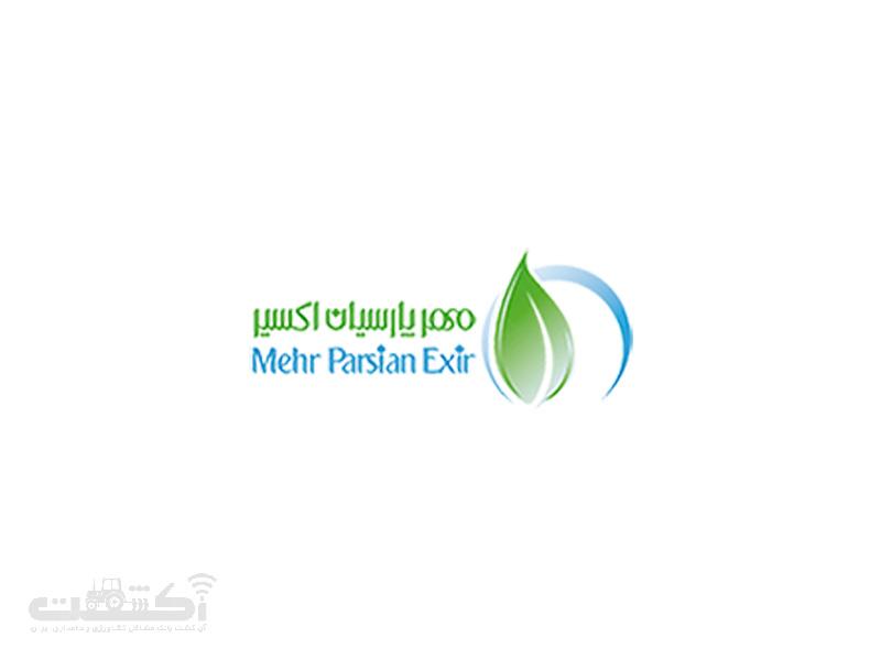 شرکت مهرپارسیان اکسیر توزیع و واردکننده محصولات کشاورزی