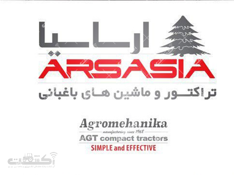 شرکت ارس آسیا