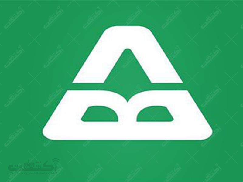 شرکت آرمان بذر سپاهان ارائه کننده انواع کودهای ارگانیک شیمیایی