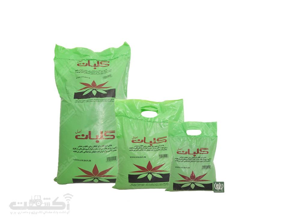 فروش خاک برگ گلبان