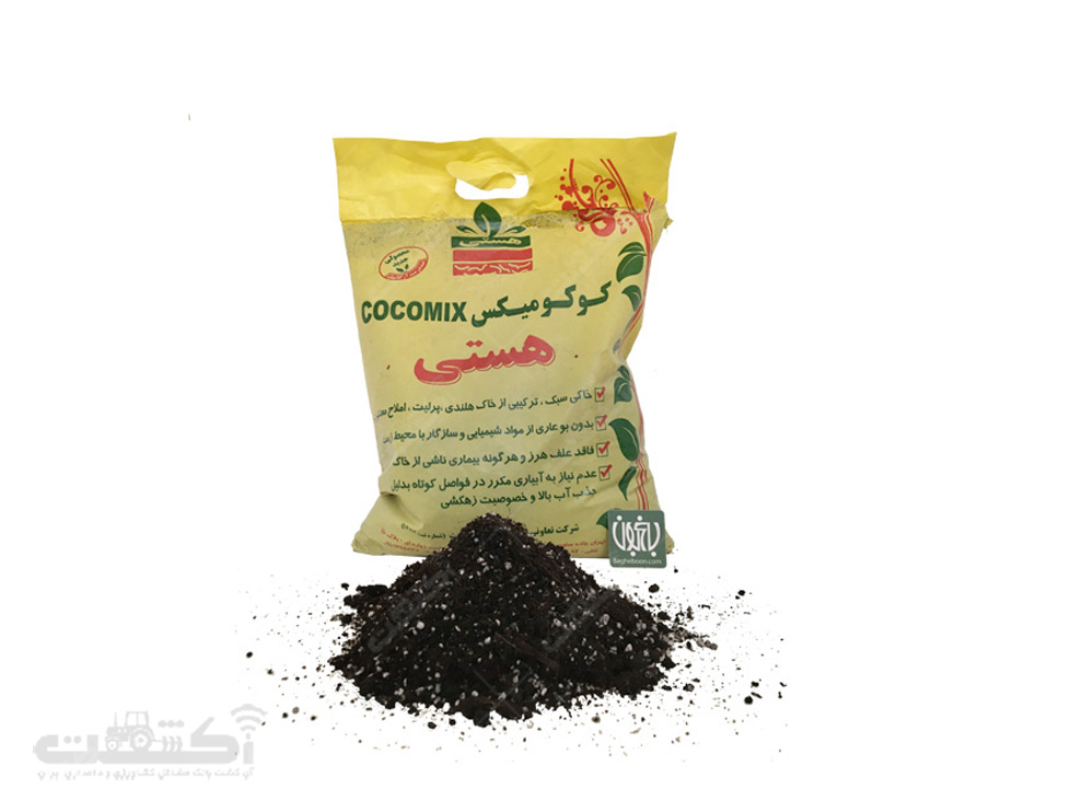 فروش خاک بستر کوکومیکس هستی