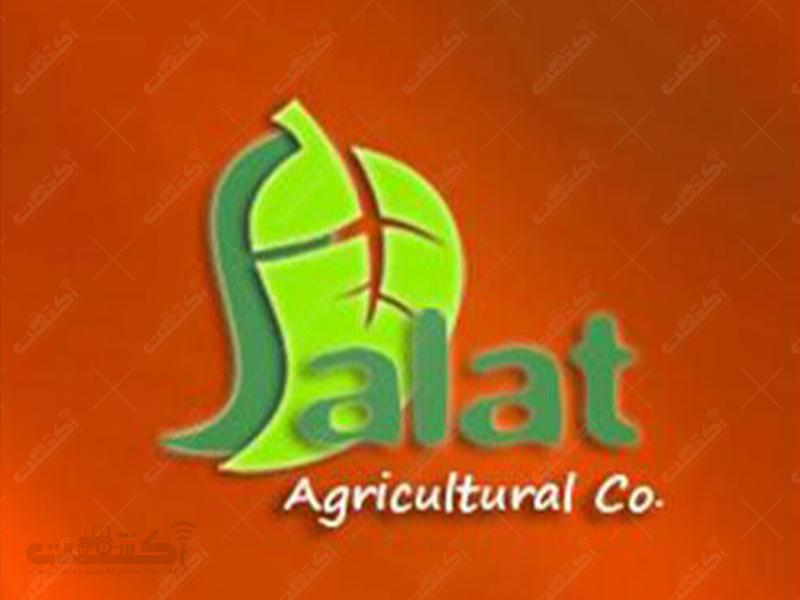 شرکت فلات ایرانیان زمین وارد کننده بذر کود سم  ادوات کشاورزی