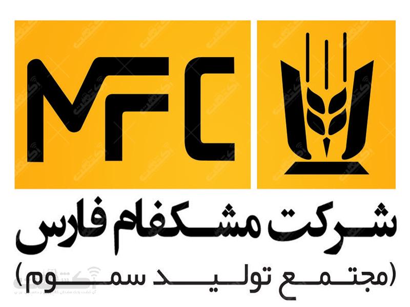 شرکت مشکفام فارس تولید کننده سموم کشاورزی دامی خانگی