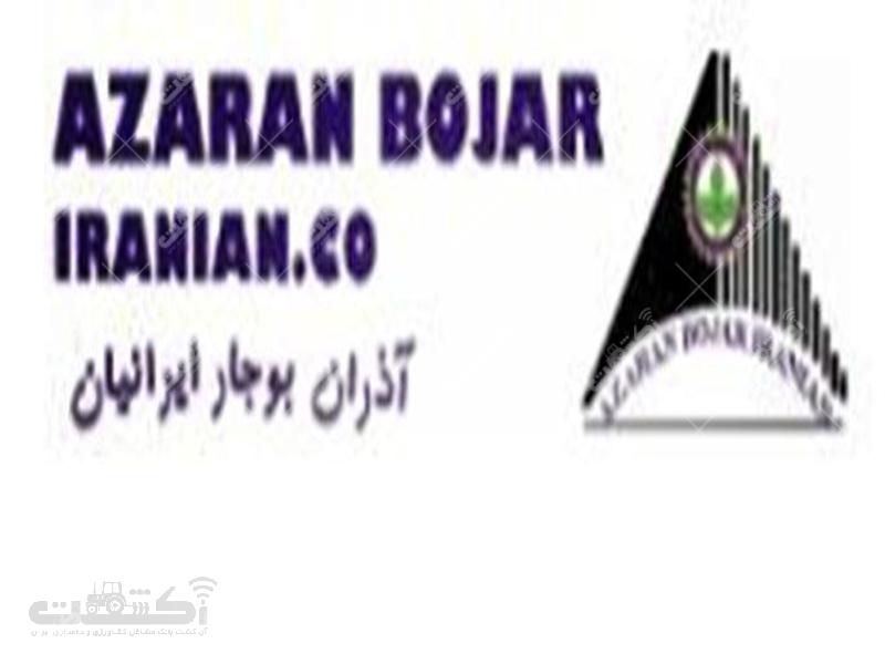 شرکت آذران بوجار ایرانیان تولید تجهیزات ماشین آلات صنعتی آزمایشگاهی بوجاری بذر