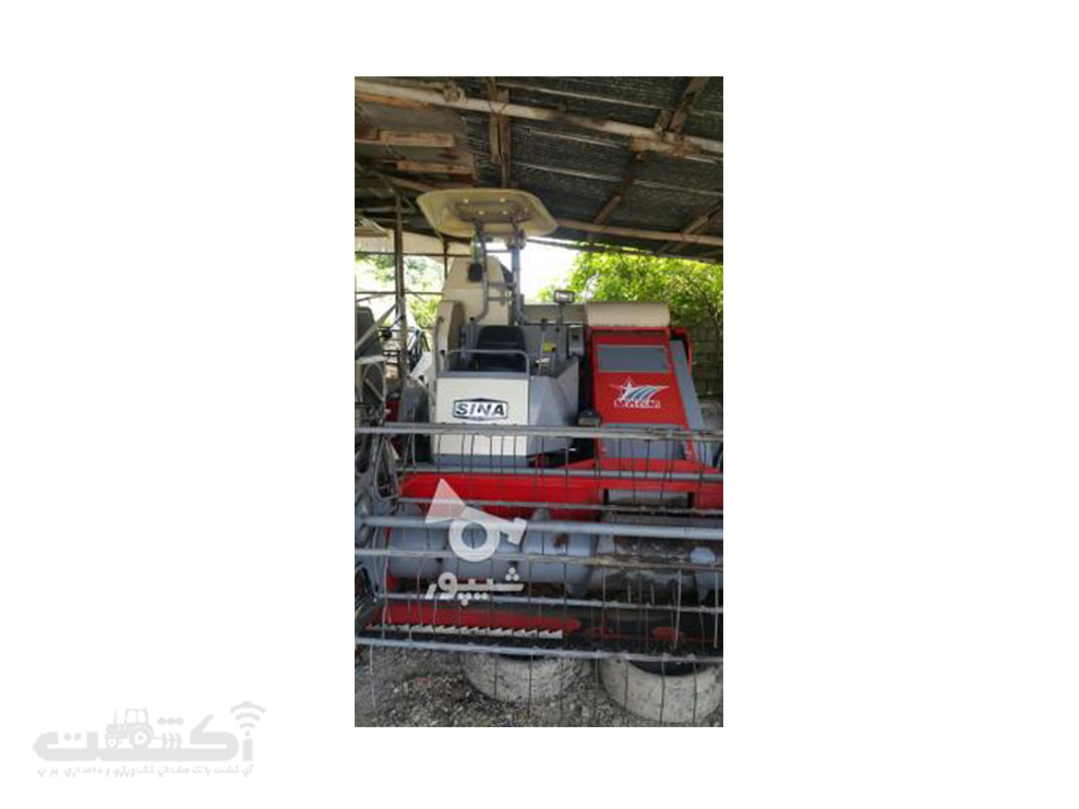 فروش کمباین زنجیری سینا دسته دوم در مازندران