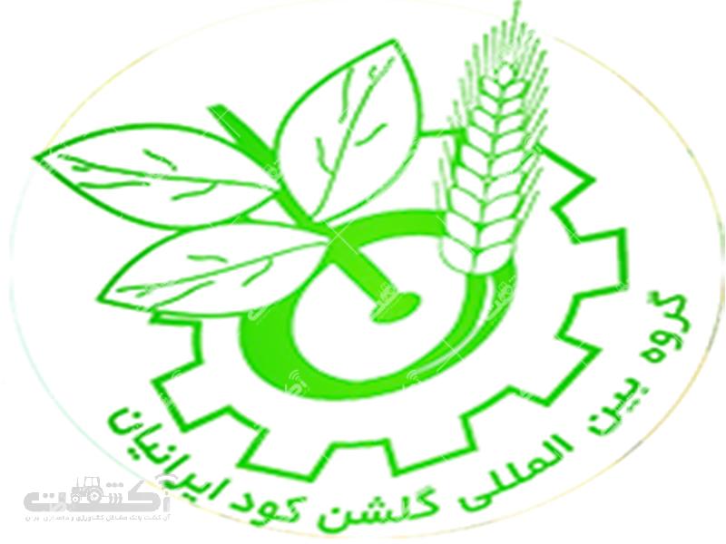 گلشن کود ایرانیان تولید کننده کود