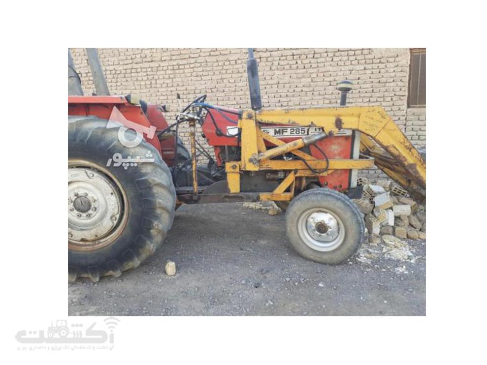 فروش تراکتور دسته دوم قیمت مناسب در اصفهان