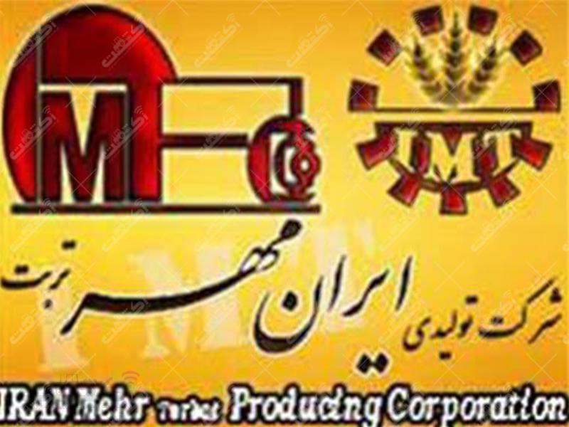 شرکت ایران مهر تربت