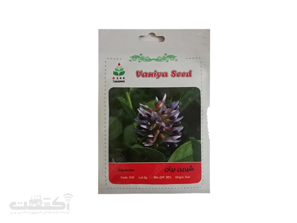 فروش بذر گیاه دارویی شیرین بیان
