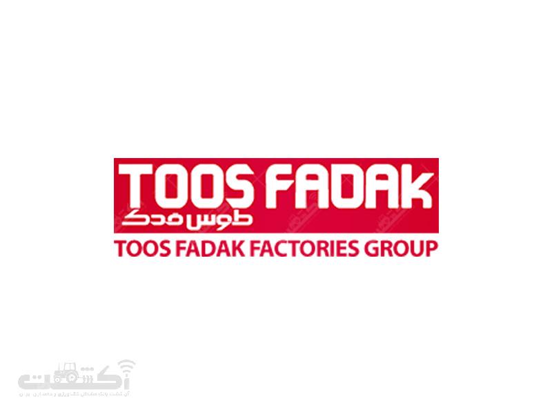 شرکت طوس فدک