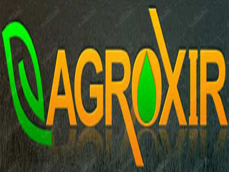 شرکت اکسیر کشاورزی