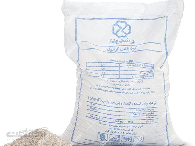شرکت کیمیا رویش مهر پارس (کود ایران)