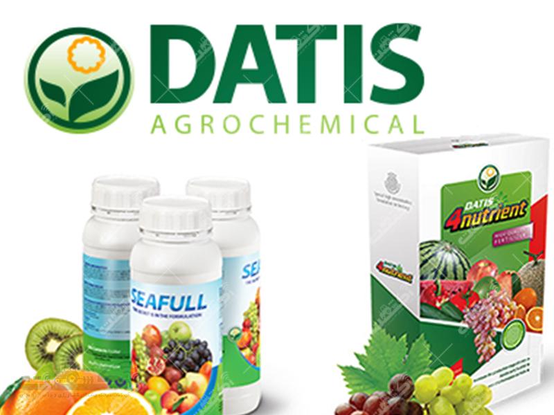 شرکت سبز محصول داتیس