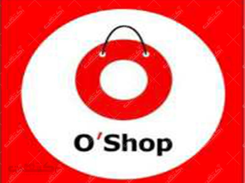 فروشگاه آنلاین شاپ