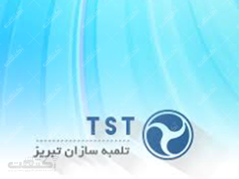 شرکت تلمبه سازان تبریز