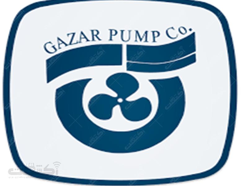 شرکت گازار پمپ