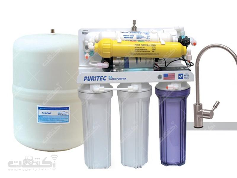 شرکت بهینه سازی آب البرز