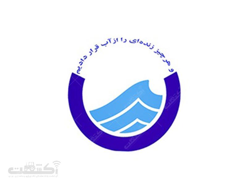 شرکت مهندسین مشاور آب خاک کاوش