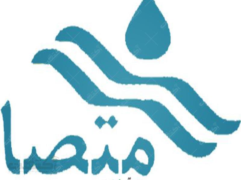 شرکت مهندسین مشاور توسعه صنعت آب