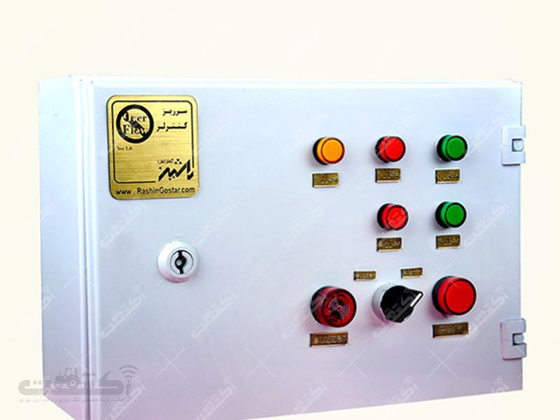 شرکت فرهان الکترونیک ایرانیان، دستگاه ضدسرقت کابل و ترانس،شیراز