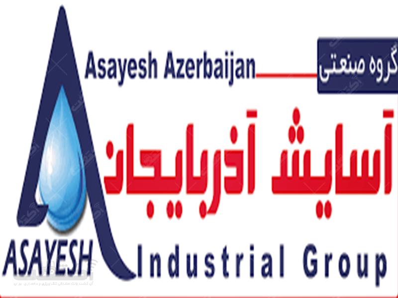 شرکت آسایش آذربایجان
