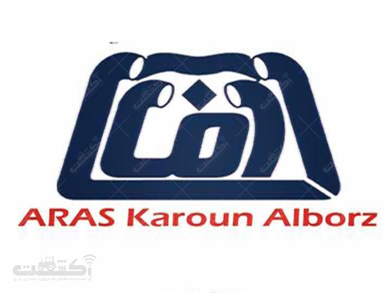 شرکت ارس کارون البرز