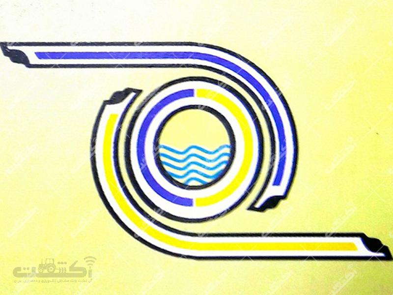 شرکت کاسپین لوله طبرستان