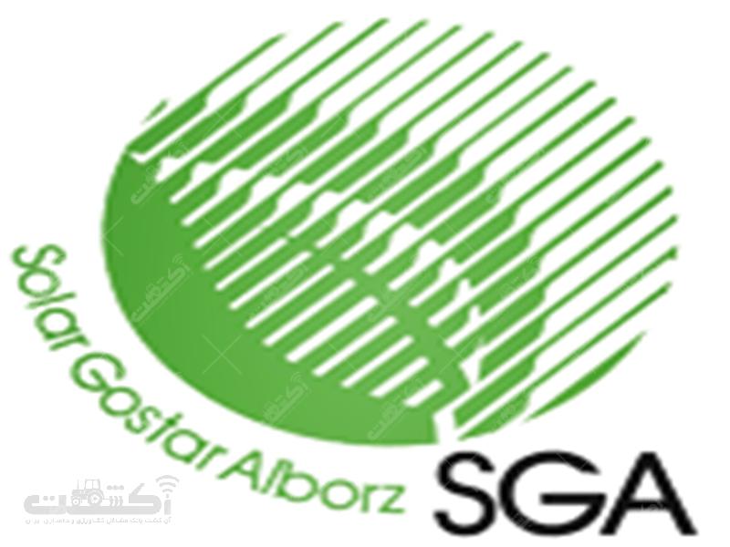 شرکت سولار گستر غرب تولیدکننده لوله و اتصالات آبیاری