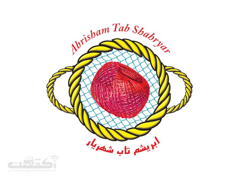 شرکت ابریشم تاب شهریار