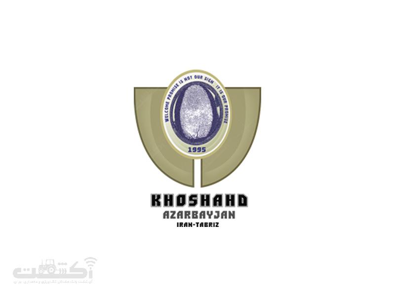 شرکت خوش عهد آذربایجان