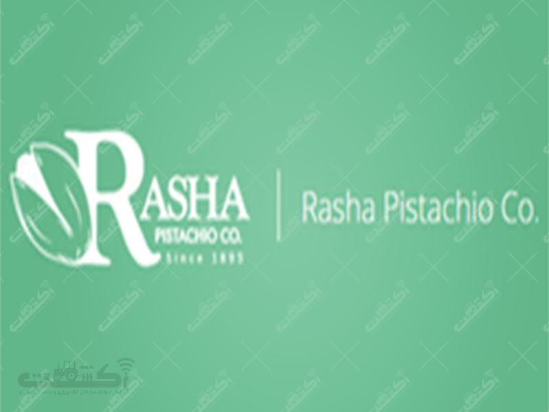 شرکت راشا پسته سیرجان