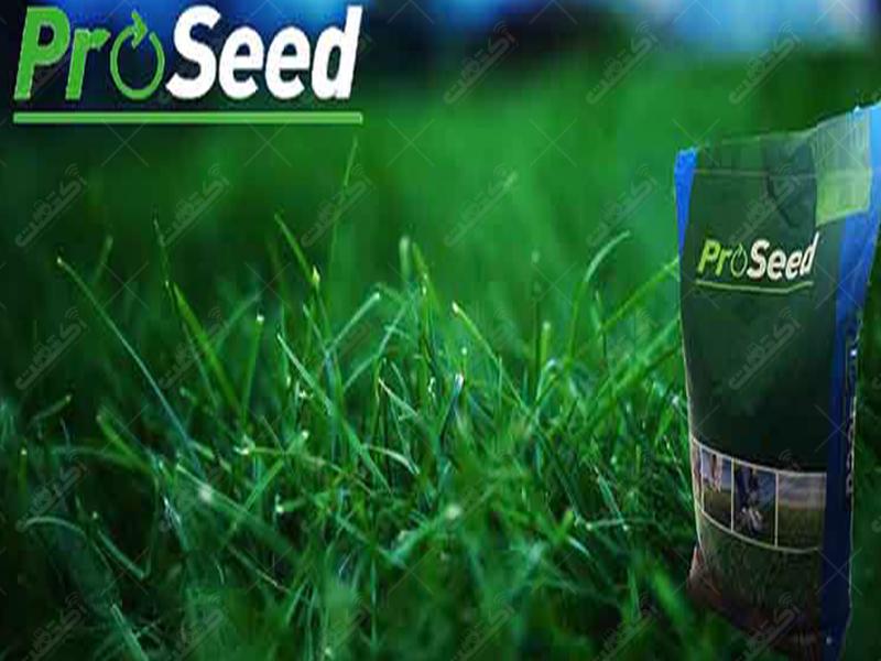 شرکت سبز پویان پردیس