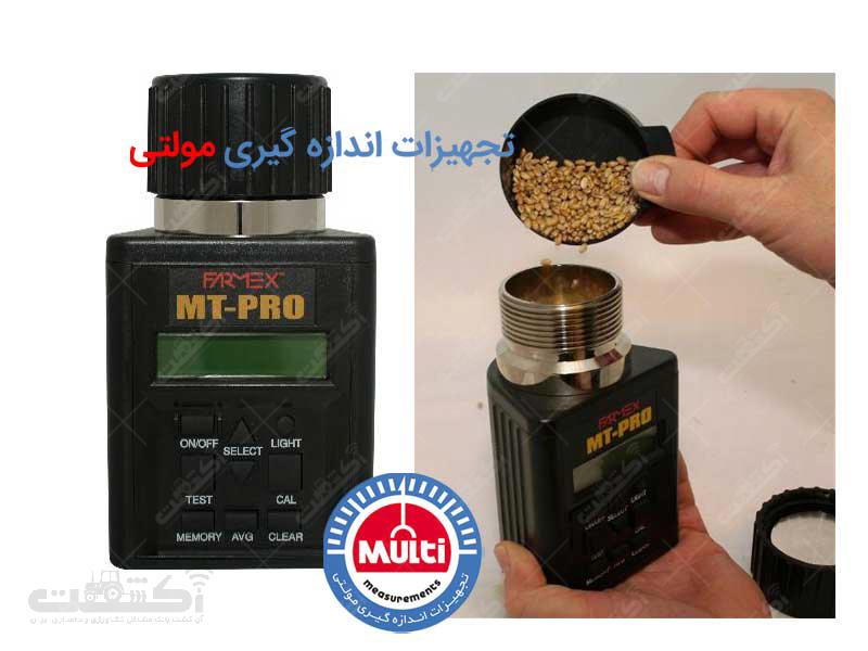 شرکت سیم پات البرز