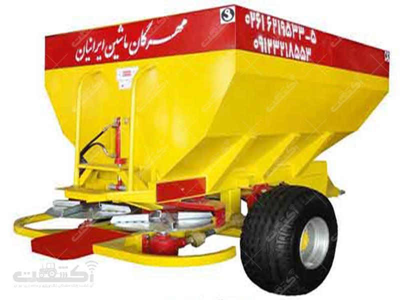 شرکت مهرگان ماشین ایرانیان