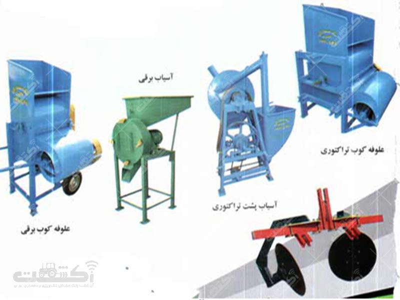 شرکت ایران توس کشاورز