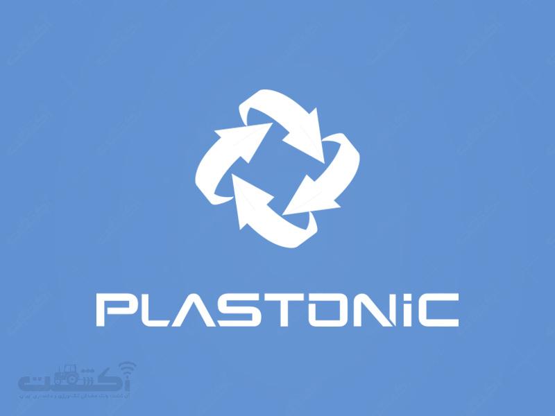 شرکت پلاستونیک