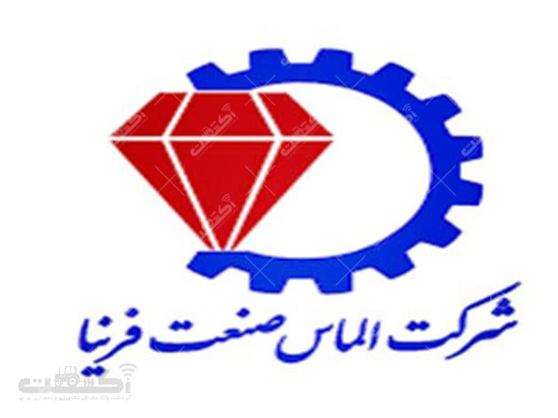 شرکت الماس صنعت فرنیا سازنده دستگاه نشاکار انواع سبزی و صیفی