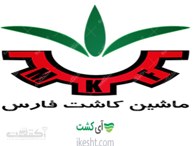 شرکت خدمات کشاورزی ماشین کاشت فارس
